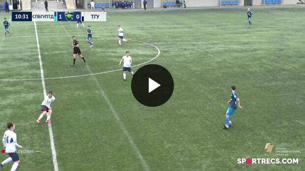 СПбГУПТД (Санкт-Петербург) — ТГУ (Тамбов) | Высший дивизион | 2021