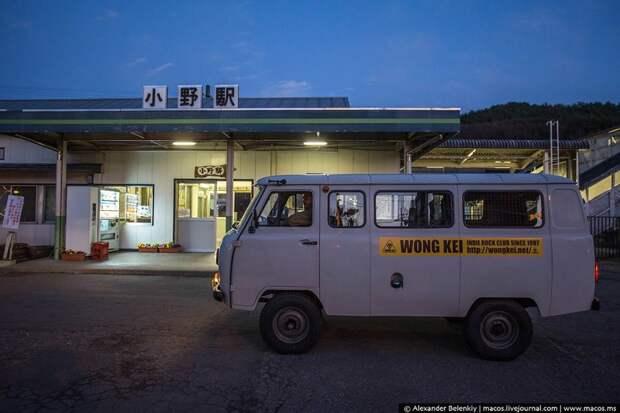Японец и его любимый УАЗ авто, буханка, уаз, япония