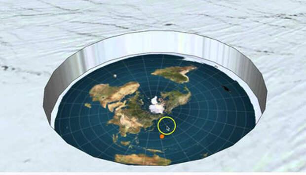 Земля одновременно плоская, круглая и полая?