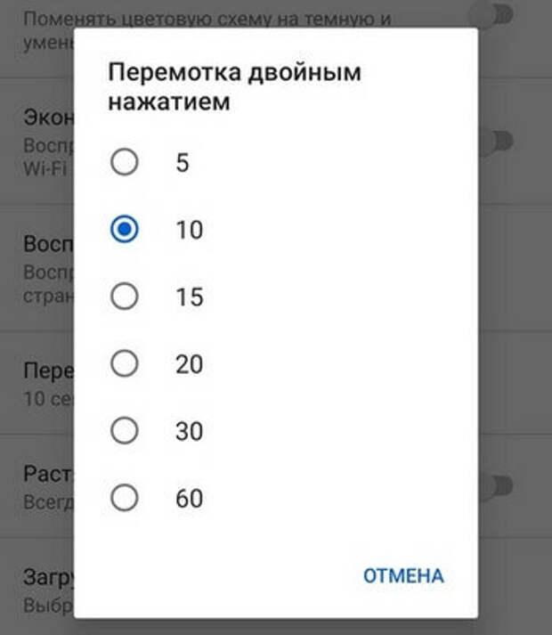 Функции приложения YouTube, о которых мало кто знает