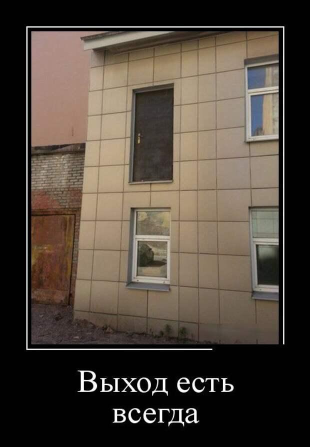 Подборка демотиваторов демотиватор, юмор
