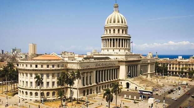 Россия потратит на восстановление купола Капитолия на Кубе 642 000 000 (!) рублей