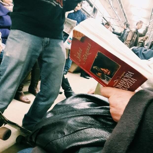 Книга «Ведьма отмщения» Галины Романовой ....уфф опасная женщина! книги, метро, чтение