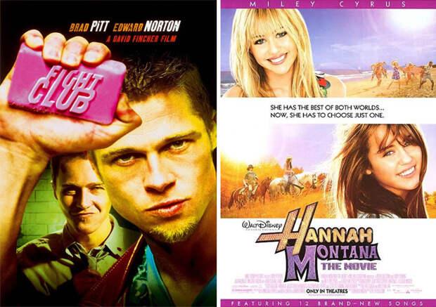 10 пар фильмов, которые можно объяснить одной и той же фразой
