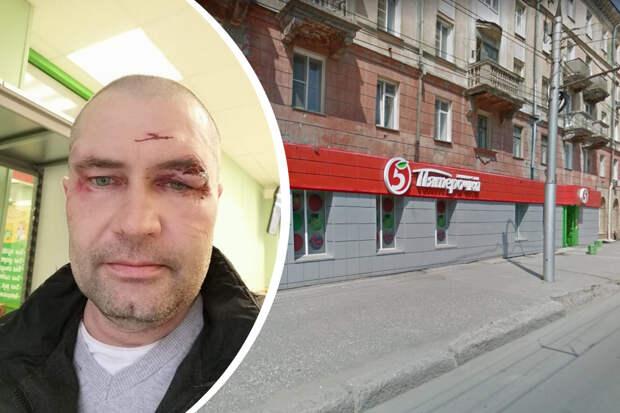 Новосибирца жестоко избил покупатель в «Пятерочке» — он заступился за старушку