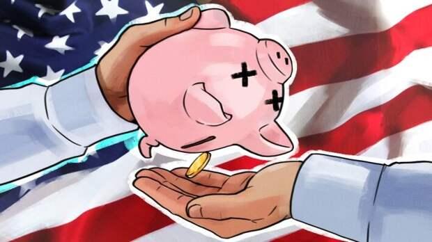 Вложения России в госдолг США находятся на минимальном за десять лет уровне