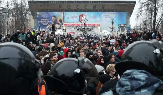 Несанкционированная акция в поддержку Навального в Москве. Фото: Михаил Терещенко/ТАСС