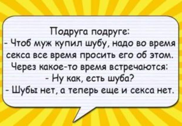 3416556_1503300x209300x209 (300x209, 17Kb)