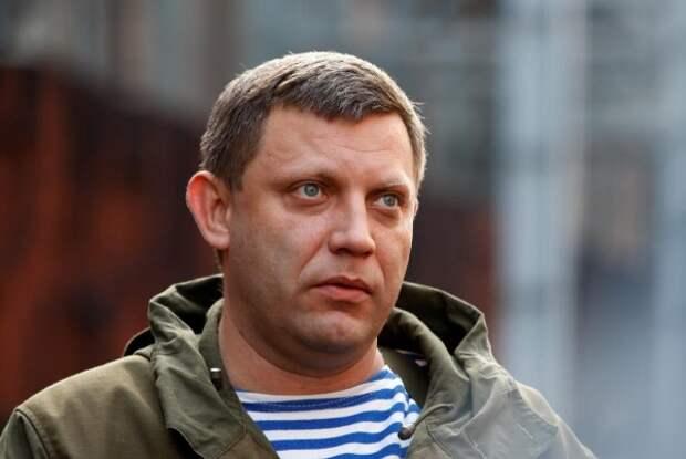 В России поминают погибшего героя Александра Захарченко