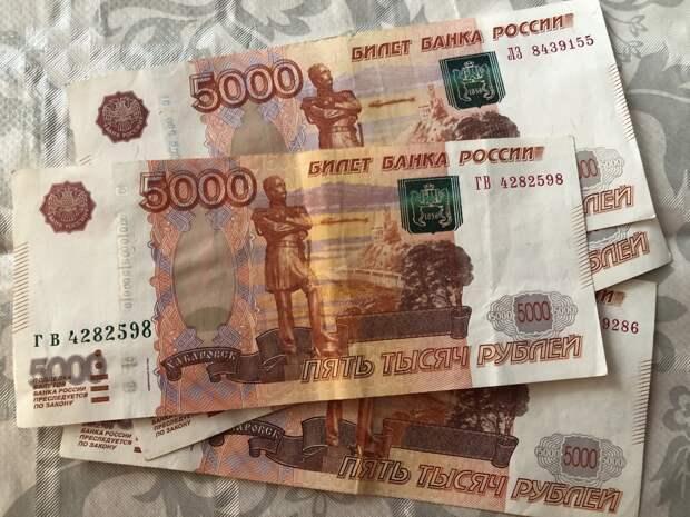 Резать к чертовой матери: ждать ли деноминации рубля
