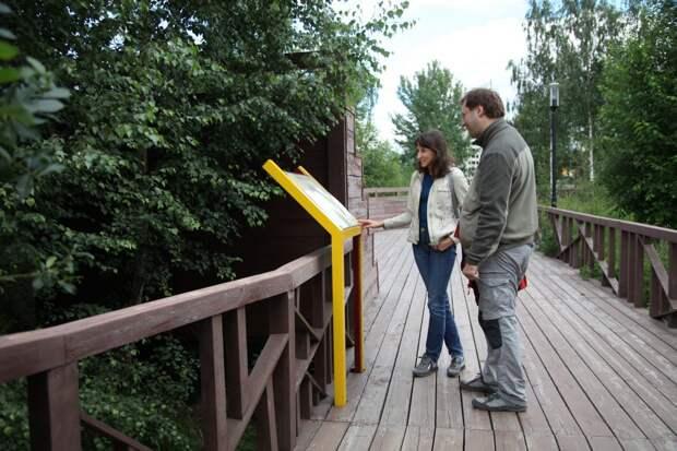 В Северном оградили Малый пруд по просьбам жителей