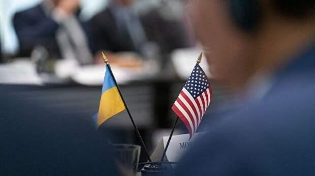 Почему США проиграли Украину.