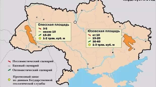 Украина намерена конкурировать с Россией по поставкам газа в Европу