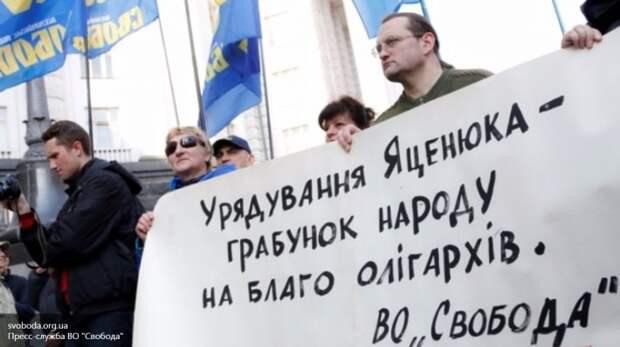 http://x-true.info/uploads/posts/2015-06/1433343689_710x398_1433341848_svoboda_nacionalisty.jpg