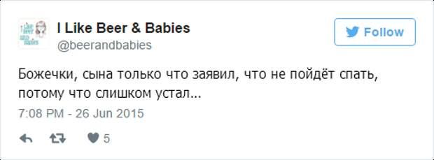 18 твитов, из которых ты узнаешь о родительстве совсем не то, что хотелось бы