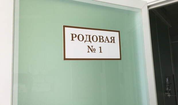 Прокурор озвучил наказание для врача за смерть мамы в роддоме Свердловской области