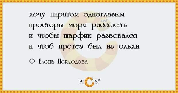romapira13
