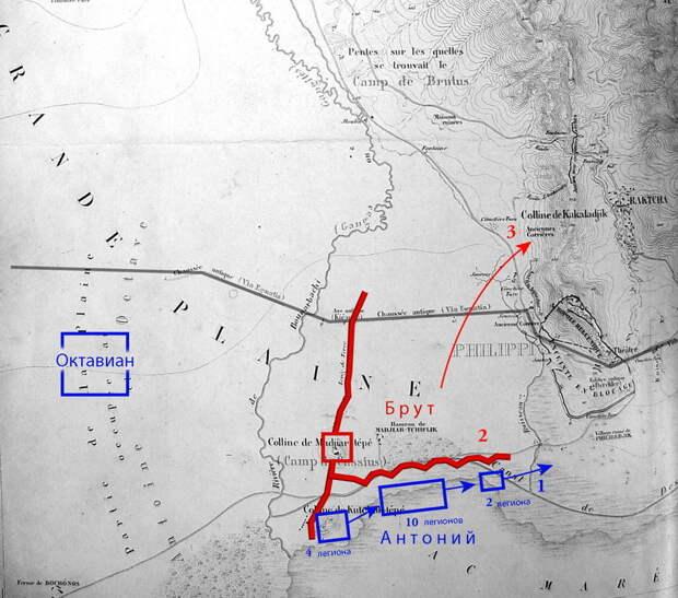 Вторая битва при Филиппах 23 октября 42 года до н.э. 1 — Антоний обходит Брута с фланга. 2 — Брут выстраивает войска для сражения. 3 — Отступление Брута в горы и самоубийство - Гражданские войны Рима: триумвиры против республиканцев | Warspot.ru