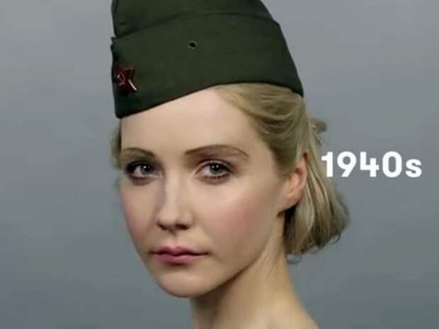 Как менялись стандарты русской красоты