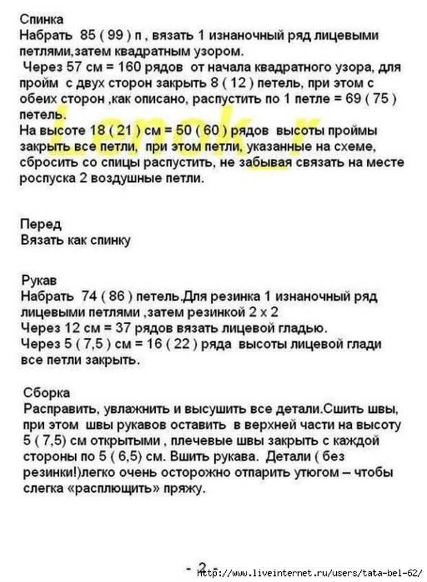 3863677_ydlin2 (512x700, 190Kb)