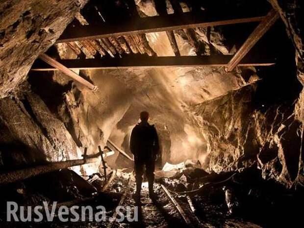 Картинки по запросу Странные подземные толчки в Донецке