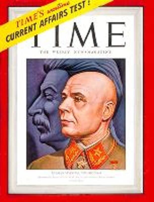 архивы журнала «TIME», маршал Семен Тимошенко, блицкриг Гитлера, советские полководцы