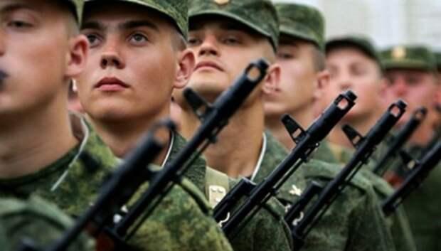Около 300 призывников Подольска пройдут карантин в воинских частях после отправки в армию
