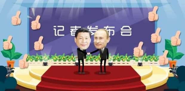 Китайцы сняли мультик в честь поездки Си Цзиньпиня на саммиты в Уфу