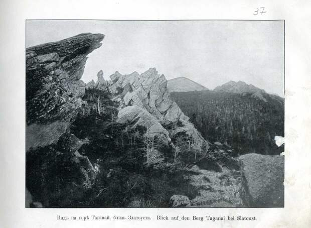 39. Вид на горе Таганае