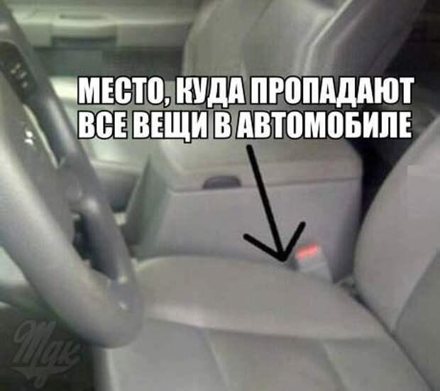Подборка автоприколов - 27