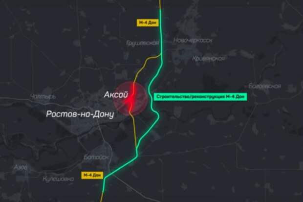 Главгосэкспертиза одобрила проект обхода Аксая на трассе М-4 «Дон»
