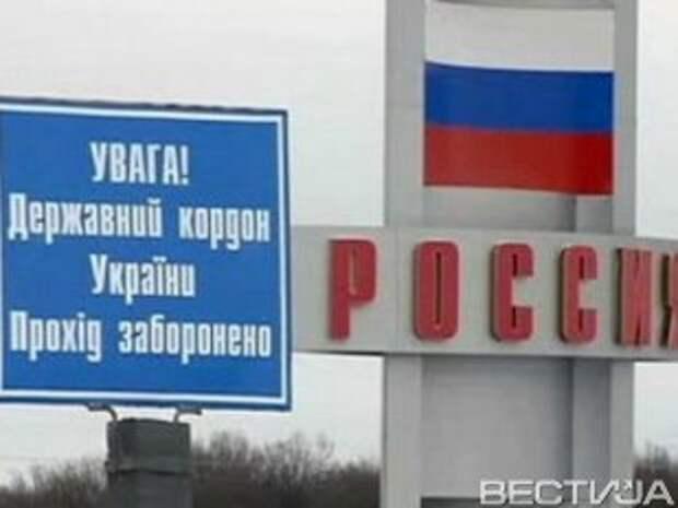 Украина рассчитывает на европейскую помощь в обустройстве границы
