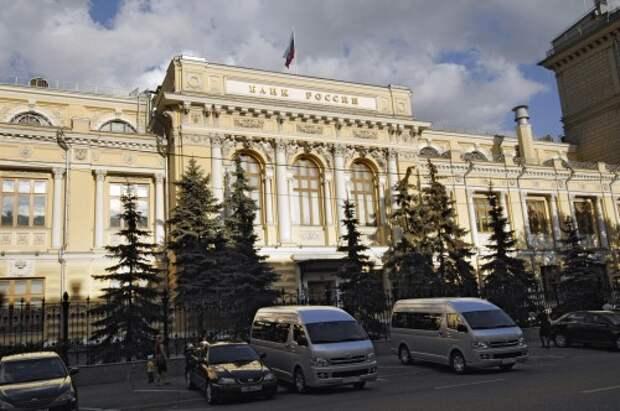ЛДПР считает решения Центробанка по вопросам ОСАГО ошибочными