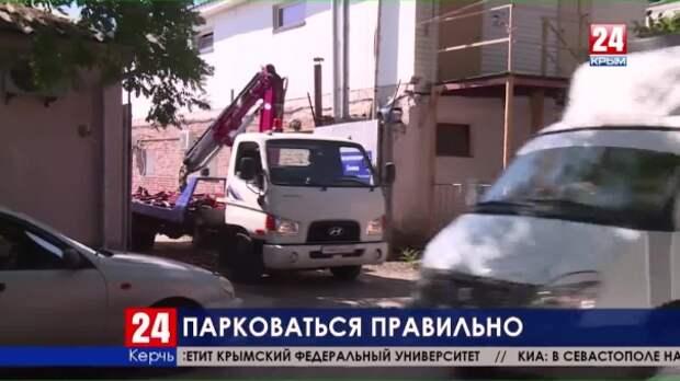 В Керчи эвакуатор массово вывозит автомобили нарушителей на спецплощадку