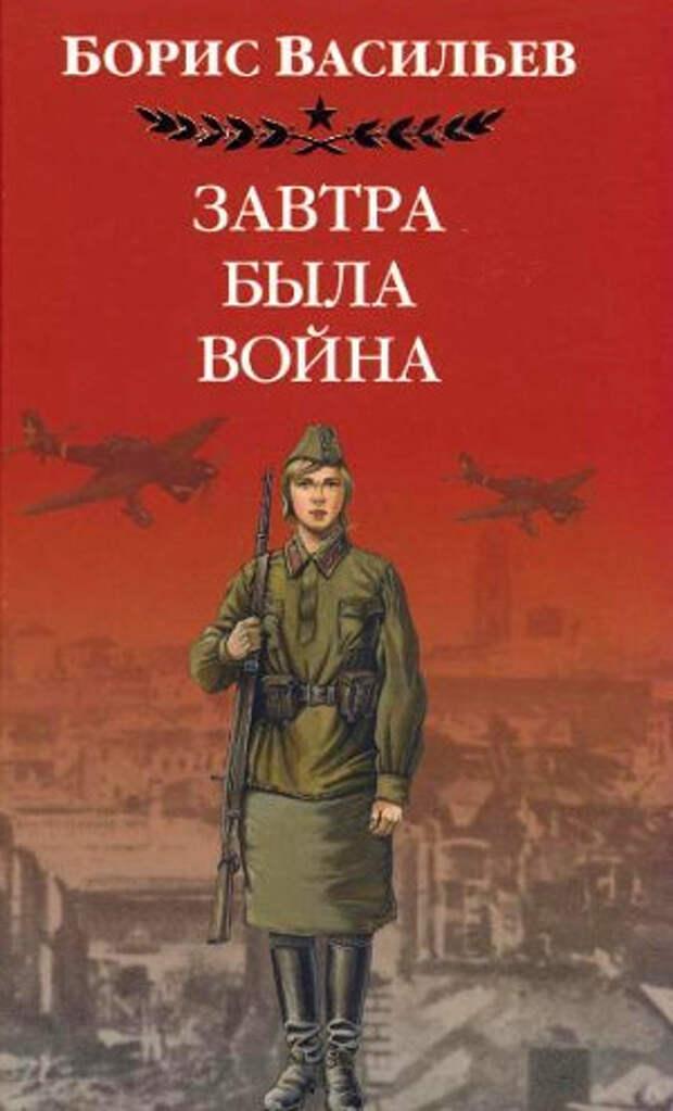 15 книг о войне, которые должен прочесть каждый