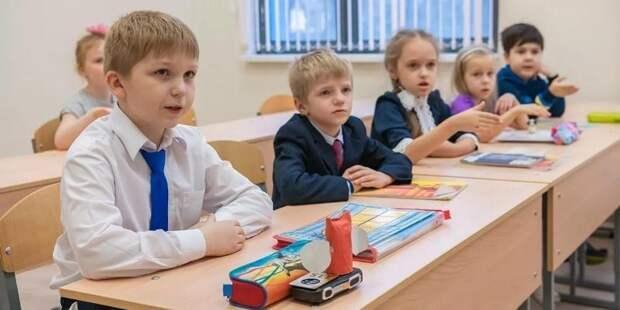 В 50-ти образовательных организациях ЮВАО пройдет День знаний. Фото: mos.ru