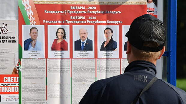 Киев «за» и «против» Лукашенко