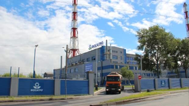"Производство товарного аммофоса запустили в филиале ""Фосагро"" в Волхове"