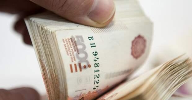 «Ромир»: у россиян стало больше «свободных денег»