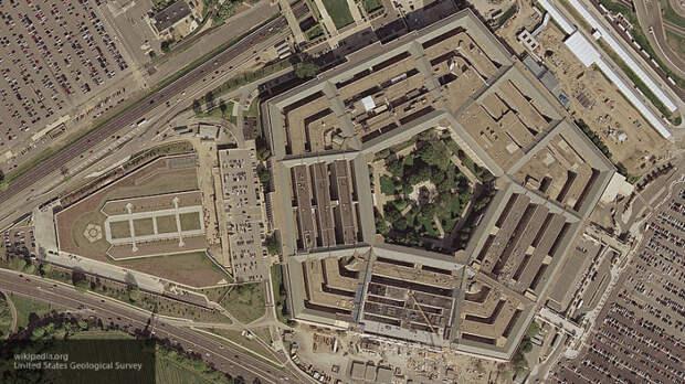 В Пентагоне сообщили об утечке персональных данных сотрудников
