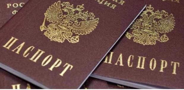 Что делать, если потеряли паспорт: советы юриста