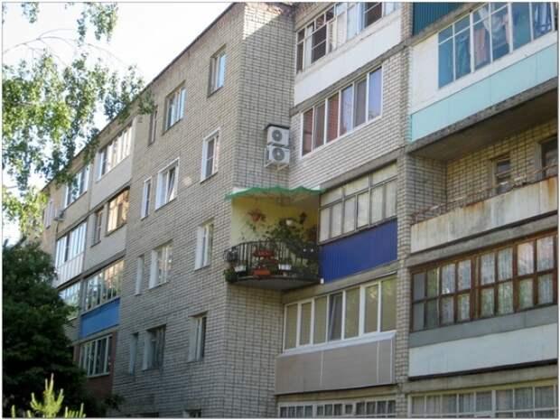 Маленькая балконная Италия