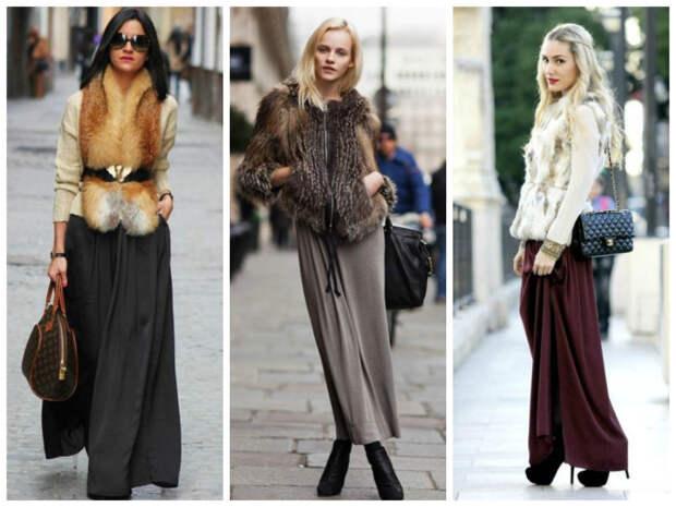 Длинные юбки отлично сочетаются с меховыми жилетами
