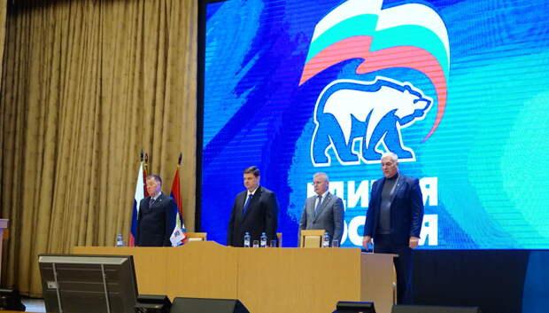В Подольске планируют активизировать работу по приему в партию «Единая Россия»