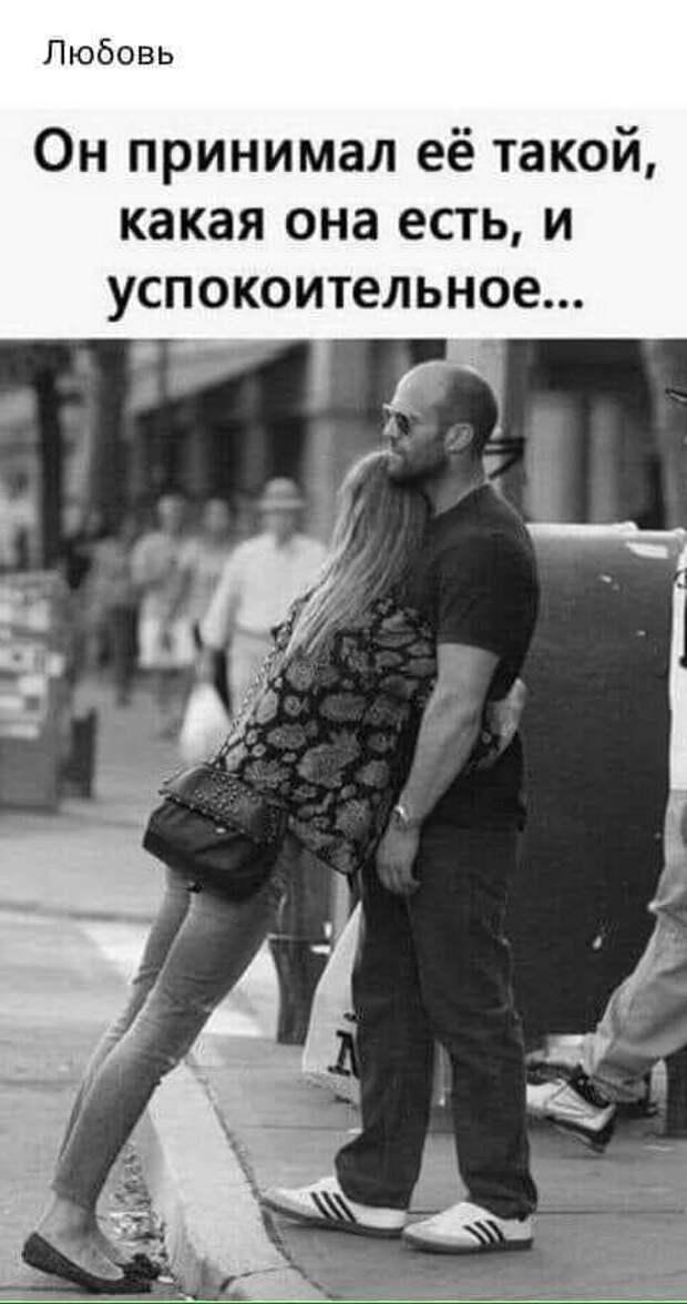 Отсутствие волос на голове мужчины - это дополнительная площадь для поцелуев!