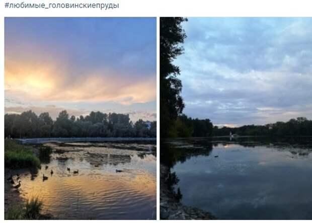 Фото дня: любимые Головинские пруды днем и вечером