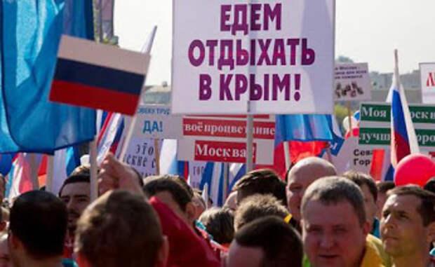 Крым может получить субсидии для развития внутреннего туризма