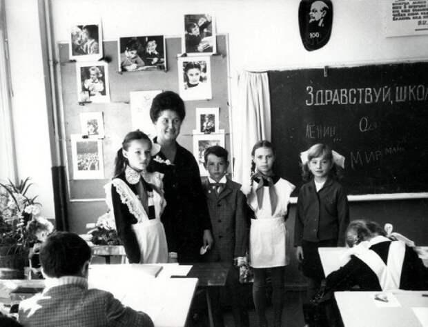 Учителя в советских школах