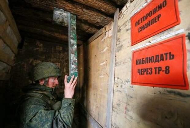 Ситуация на востоке Украины очень напряженная - Кремль