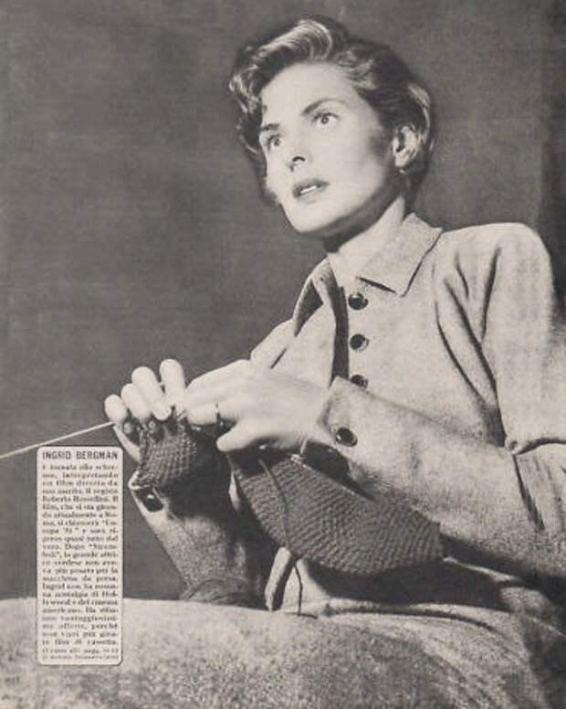 Ингрид Бергман за вязанием.